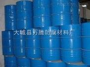 鹤壁电厂吸收塔衬里鳞片胶泥施工说明