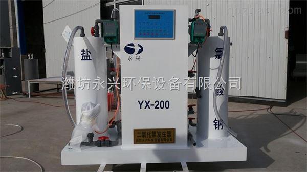 成都二氧化氯发生器应用范围