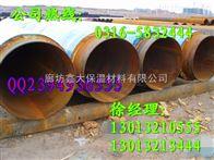 衡阳市厂家供应钢套钢聚氨酯保温管壳规格