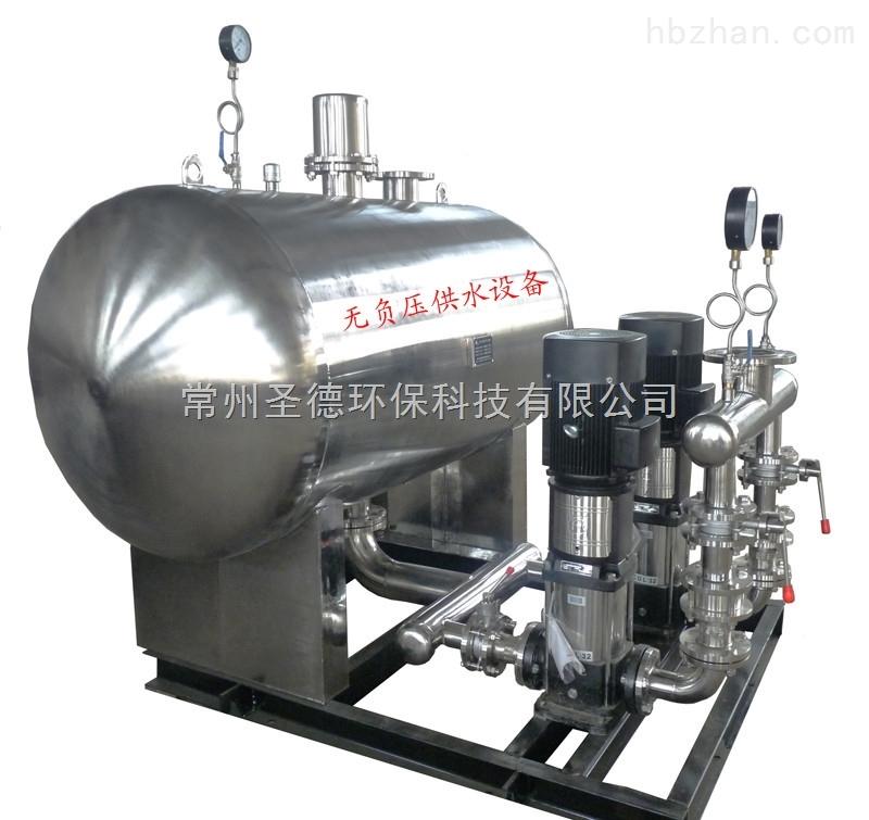 無負壓增壓供水設備
