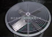 BT35-11-5.6#防爆軸流風機廠家直銷