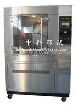 北京LY-500箱式淋雨防水試驗箱生產廠家