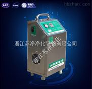 移動式臭氧發生器價格