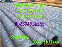 貴州省遵義市新疆直埋保溫管預製生產廠家供應現貨