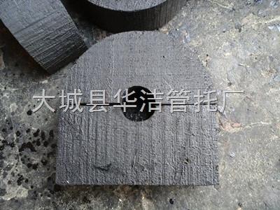 中央空调水管木托-供求商机-大城县华洁管托厂