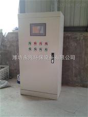 枣庄二氧化氯发生器加药装置生产厂家
