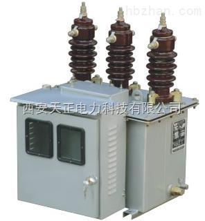 jls-10-10kv户外柱上干式高压计量箱jls-10-西安天正