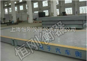 XK3190100吨汽车衡产品