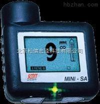 便攜式二氧化氮檢測儀Mini-SA