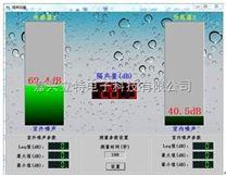 HS6281B隔声效果自动测量系统