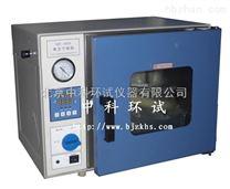 北京現貨真空箱/真空幹燥箱帶真空泵