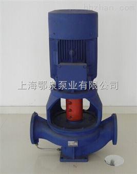 SLB型大流量双吸式离心泵