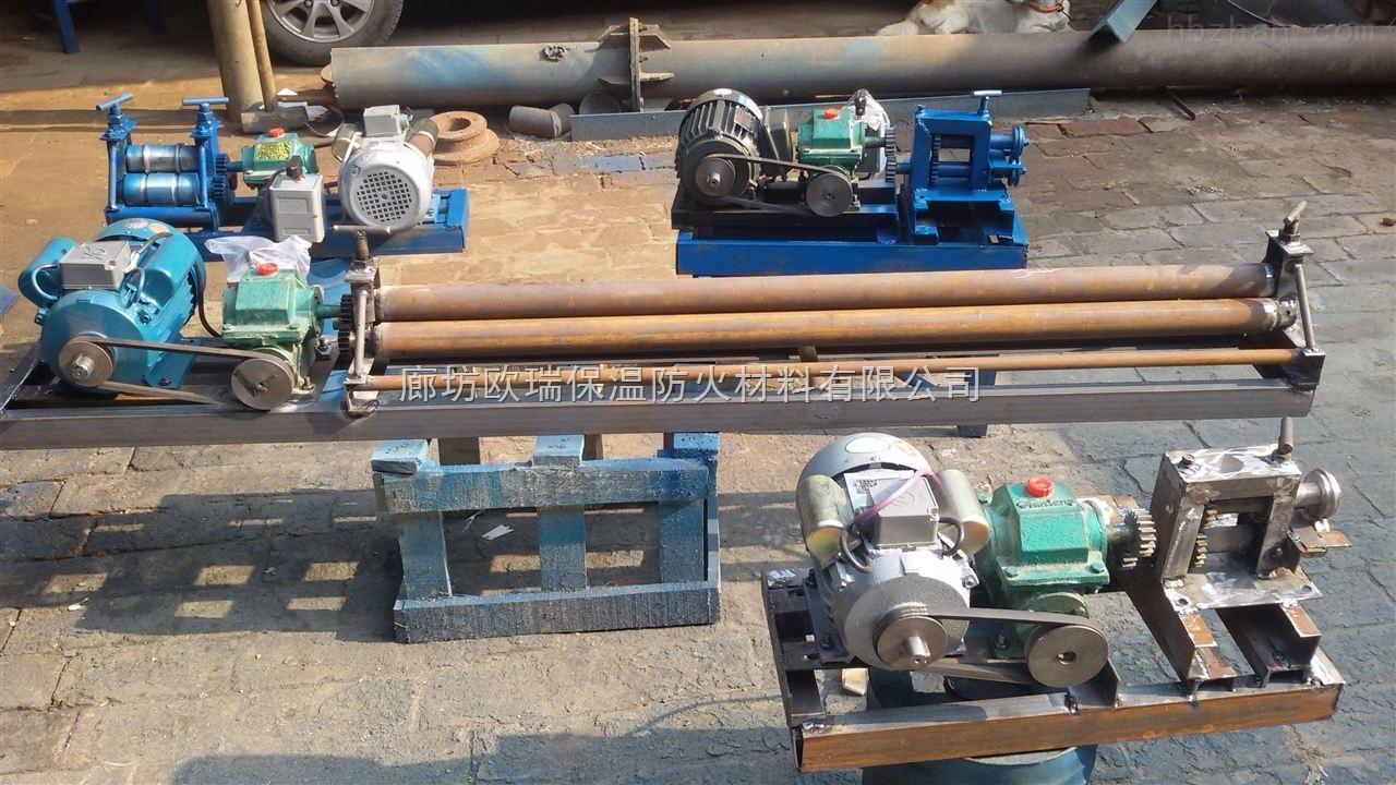 榆林哪里有卖管道保温用铁皮卷圆机,压边机,压筋机的