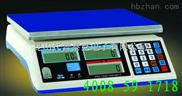 天津12公斤电子计数桌称