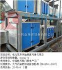 JK-FQ废气净化处理设备厂家
