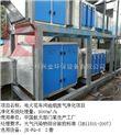 JK-FQ-废气净化处理设备价格