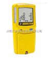 便攜式(H2)氫氣檢測報警器報價