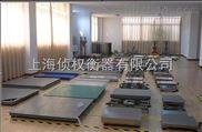 南京5吨防爆地磅厂家,5吨防爆地磅厂