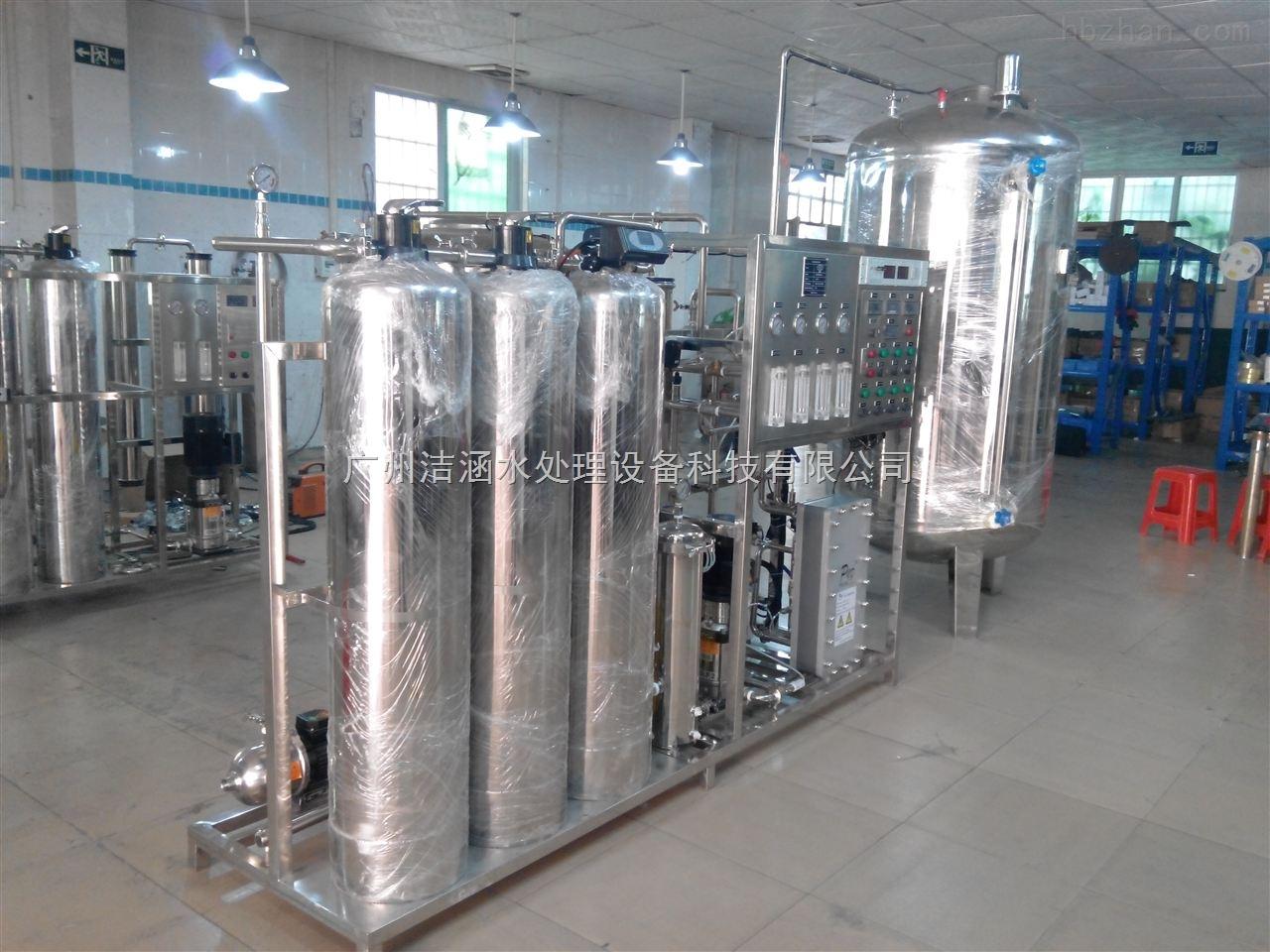 实验室用EDI超纯水机