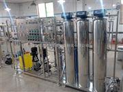 JH—250L/H双级RO系统食品工业用二级反渗透设备