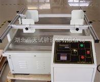 GT-MZ-100十年大品牌   高天汽车模拟运输振动试验台