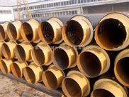 暖气管道保温材料批发  暖气聚氨酯保温管道厂家供应