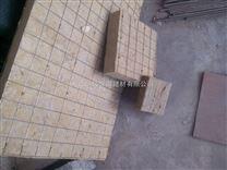 池州室內保溫岩棉複合板 鋁箔岩棉複合板