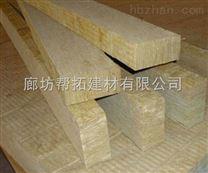 高密度岩棉條廠家直銷
