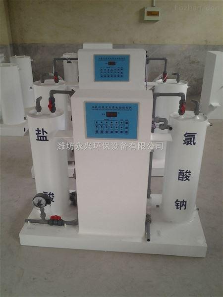 芜湖二氧化氯发生器生产厂家