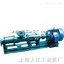G50-1   不锈钢螺杆泵