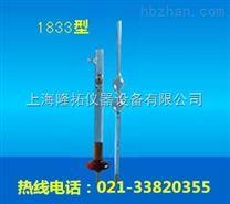 平氏粘度計也稱1833運動粘度計