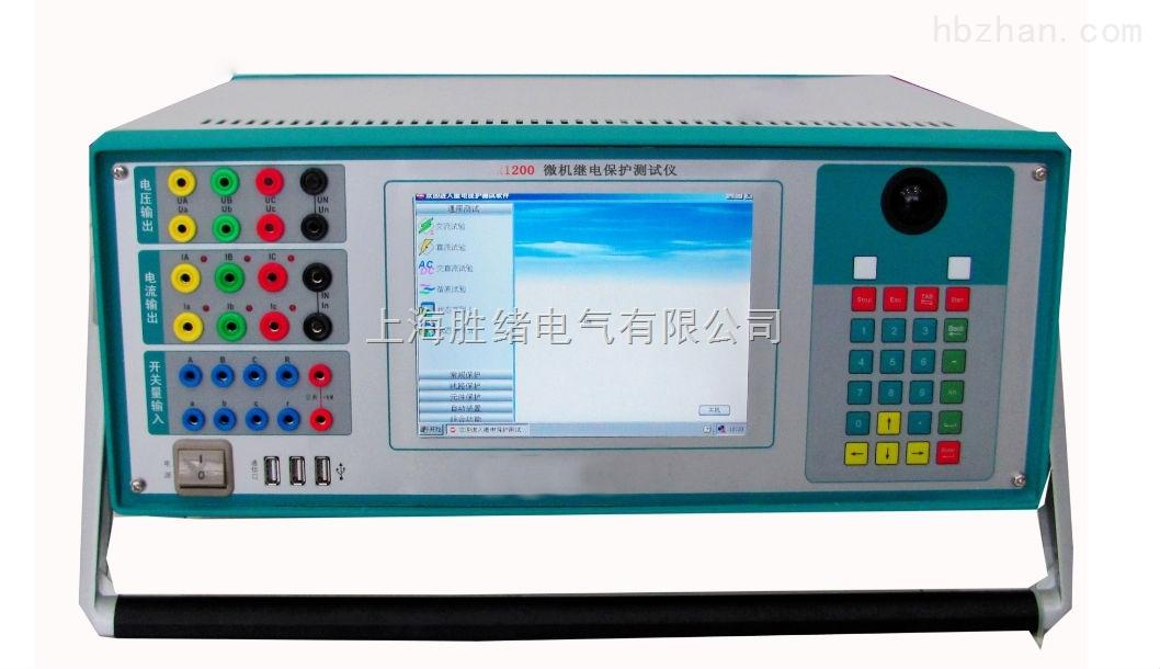 六相微机型继电保护测试仪KJ880型