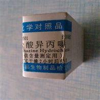5-溴-4-氯-3-吲哚半乳糖苷