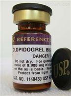 草质素-7-O-鼠李糖苷