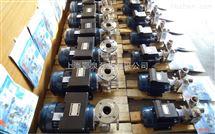 小型耐腐蚀不锈钢离心泵