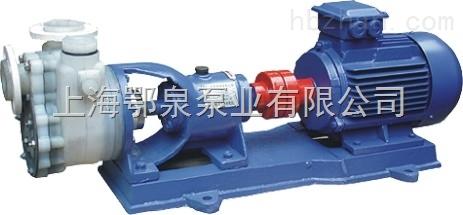 氟塑料合金自吸泵