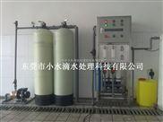 農村飲水工程  農村直飲水  農村集中供水