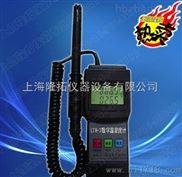 LTH-3-数字温湿度计/温湿度计价格
