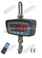1000公斤直视电子吊磅秤价格表