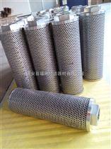 FLGL-100*320/360FLGL-100*320/360不銹鋼折疊水濾芯