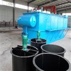 2018污水处理成套设备 操作简单 费用低