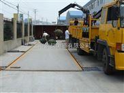40吨汽车衡,40吨电子地上衡