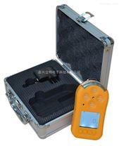 防爆便攜式磷化氫報警儀