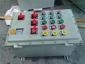 皮带机BXK防爆电气控制柜(箱)