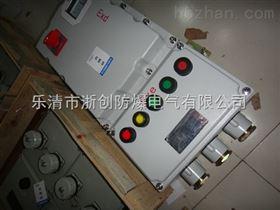 BGV2防爆电动机保护开关