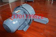 台灣雙段式漩渦氣泵@雙段式漩渦氣泵