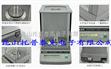 江西400克电子分析天平实验室专用