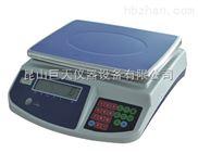 樱花15公斤电子秤15kg高精度计重桌秤