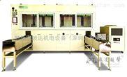 波达碳氢精密零件超声波清洗机