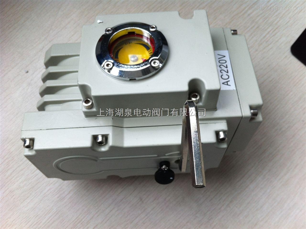 eoa-10s精小型电动执行器-产品中心-上海湖泉阀门有限